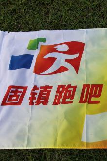固镇跑吧联合中国跑吧约跑纪念抗战胜利70周年