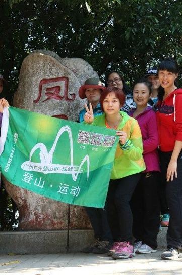 12月27日火龙拉练徒步路线免费