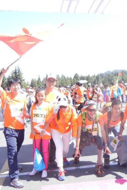 【聚划算 】 6月19日中国健身名山登山赛天池站