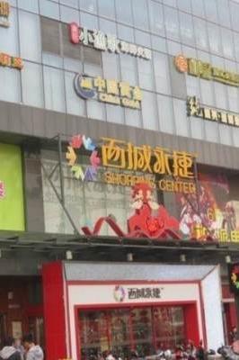 9.27周日下午两点石路西城永捷观影活动开始报名咯!