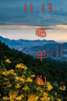 【11.13周日】观花海→临平山公园