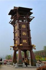 7月25日(特价1元)秦淮画舫、清凉山1日游。