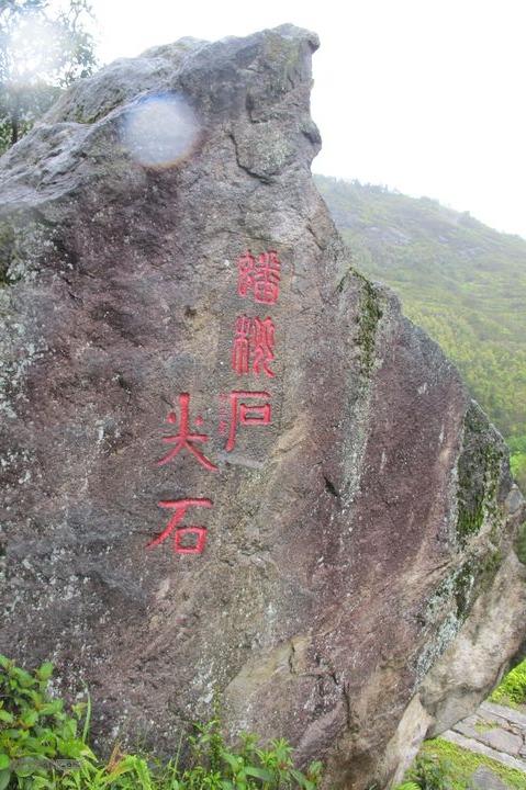 穿越长乐六平山(新线)