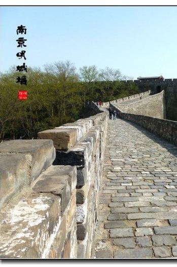 2016南京首届环明城墙毅行徒步活动