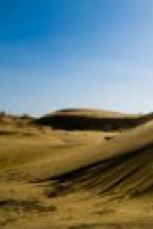 北斗星户外俱乐部,神泉沙漠,葡萄采摘