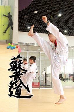 """零基础跆拳道学习,感受""""以礼始,以礼终""""的尚武精神"""