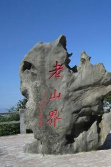 4月29-5月2号桂林寻秦体验之旅