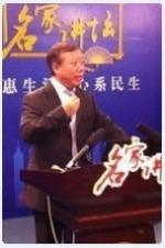 名家讲坛之杨光祖谈当前中国文化现象