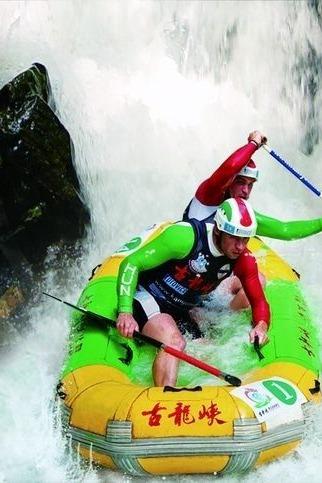 清远最刺激的漂流—古龙峡,瀑布探险+小北江游船