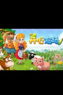"""7月11日小小""""农夫""""全城招募,带娃体验开心农场"""