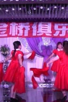 """金桥俱乐部周年庆""""单身相亲""""活动"""