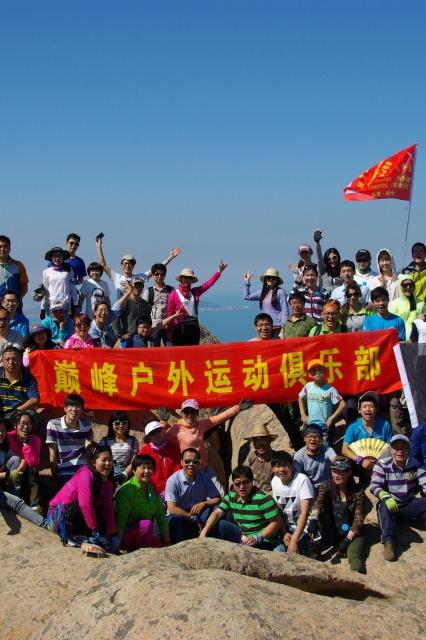 【巅峰户外】4月17日爬天心池 一线天 元宝石登山