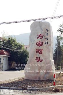 6月4日慈城金沙村通天岭古道—方家河头村环线