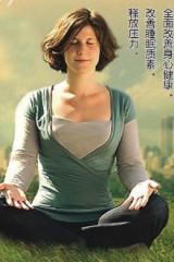 盘锦公益霎哈嘉瑜伽冥想(减压,平衡身心健康)