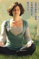 盘锦长期免费的公益霎哈嘉瑜伽冥想