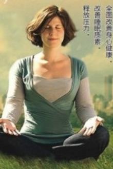 盘锦常期免费的公益霎哈嘉瑜伽冥想公益班
