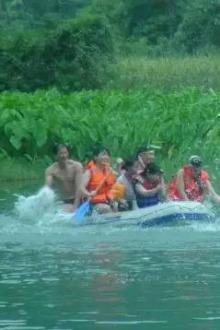 周日8月30日都安澄江源清水河水战、泡水、拍照、游泳
