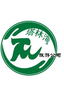 黑龙江凤凰山2日休闲游