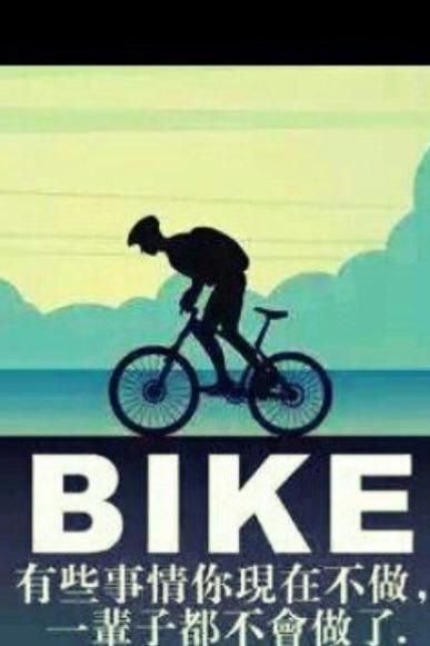 6月19日五台骑行活动