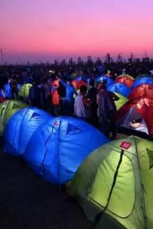 明月山帐篷节