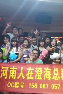 河南老乡聚会活动再次来袭
