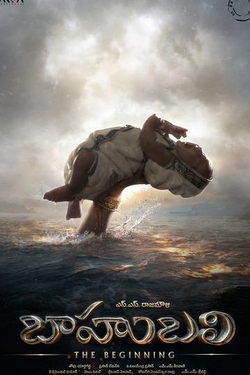 【11.1观影】《巴霍巴利王》  印度史上最贵的电影