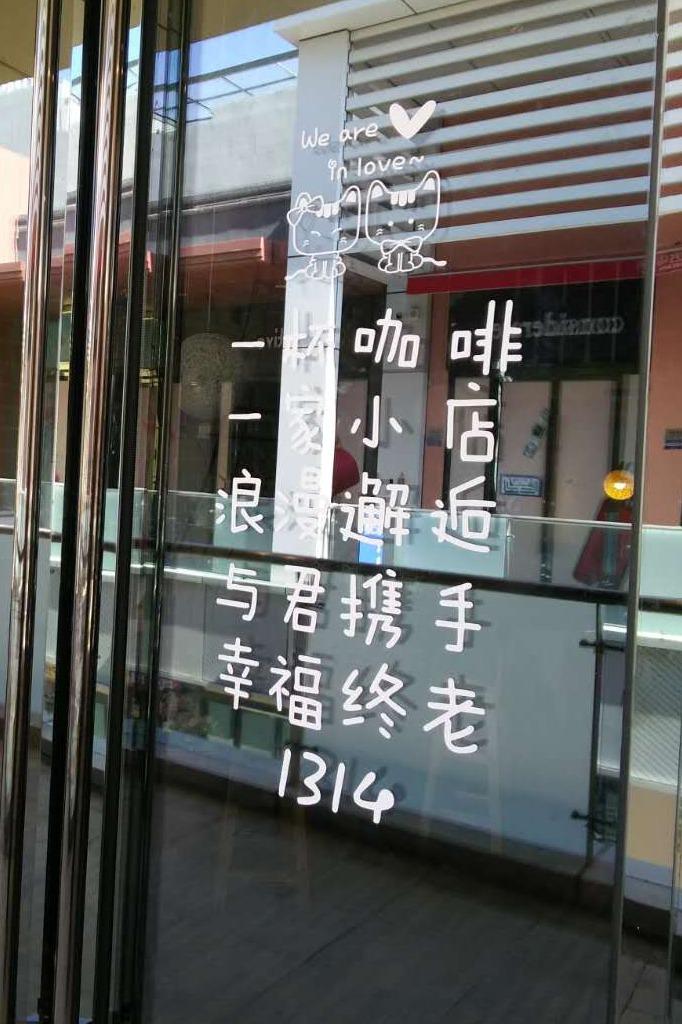 """1314牵手俱乐部端午节活动——""""粽""""情相约  DIY你的甜蜜"""