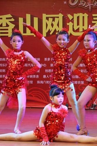 6月5日周五晚少儿拉丁舞学习——恰恰(入门课)