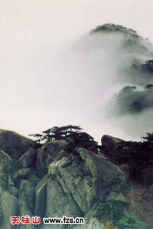 5月15日大美天柱山自助游