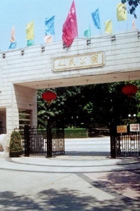 7.25周末南宁市人民公园踏青(免费参与)