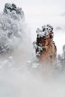 春节湖南5天自驾游去看雪