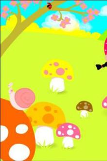 采蘑菇的小姑娘、小伙子你准备好了吗?