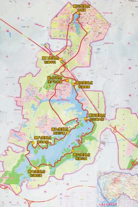 第五届松山湖50公里徒步活动