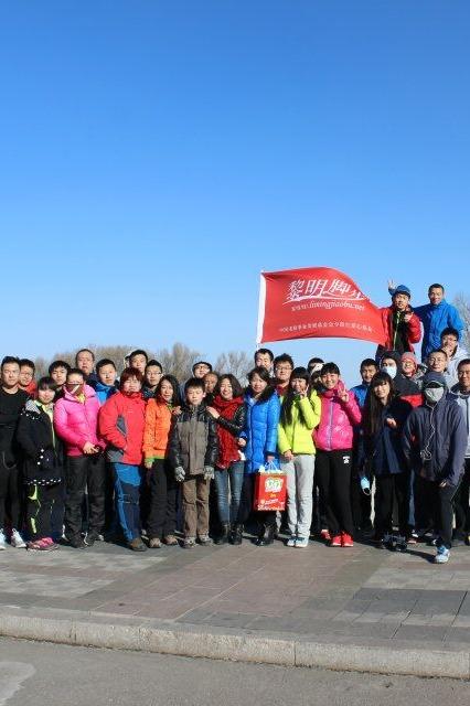 20150426环文瀛湖生态公园慢跑活动