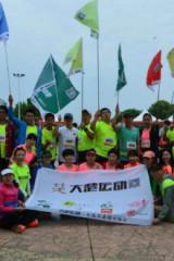 大楚跑团环珞珈山例行跑步活动 总第155期