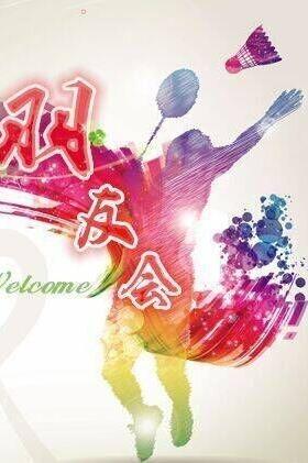 10月29日广州嘉禾羽毛球馆打球
