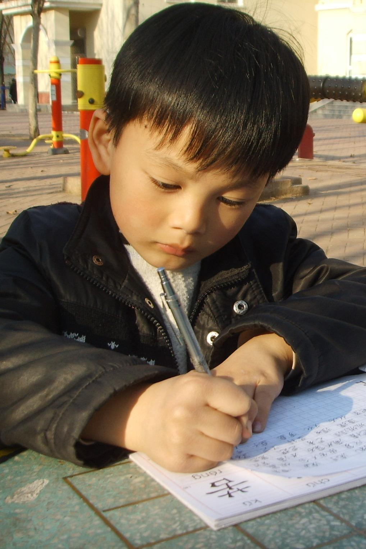 父母课堂-邵阳同城家庭教育公益讲座第2期