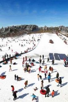 仙女山冰雪一日游