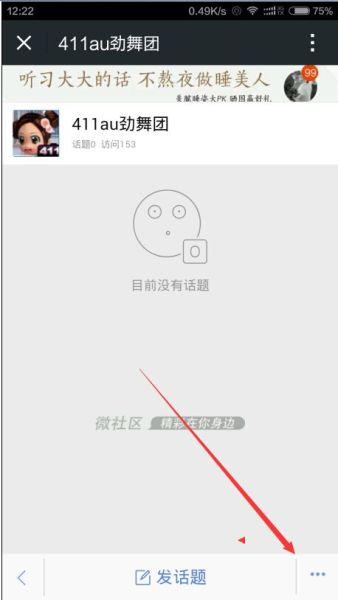 如何�M入411au微社�^,怎么�M入411au�盼�F官方���